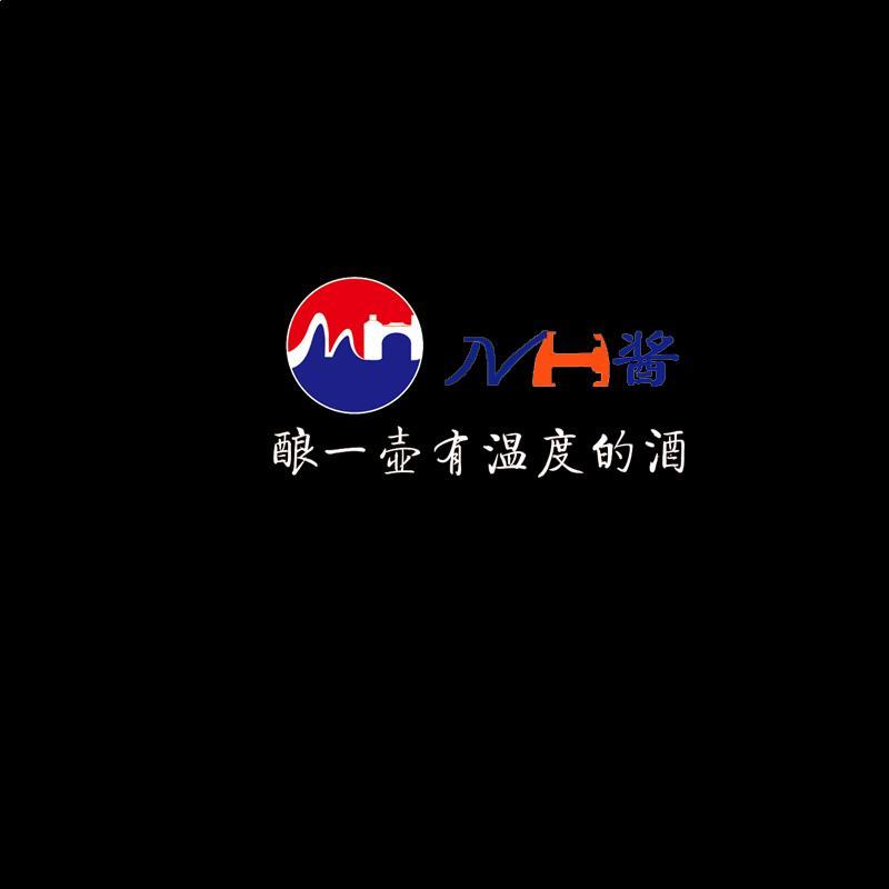 贵州茅台镇民族集团酩怀酱酒全国